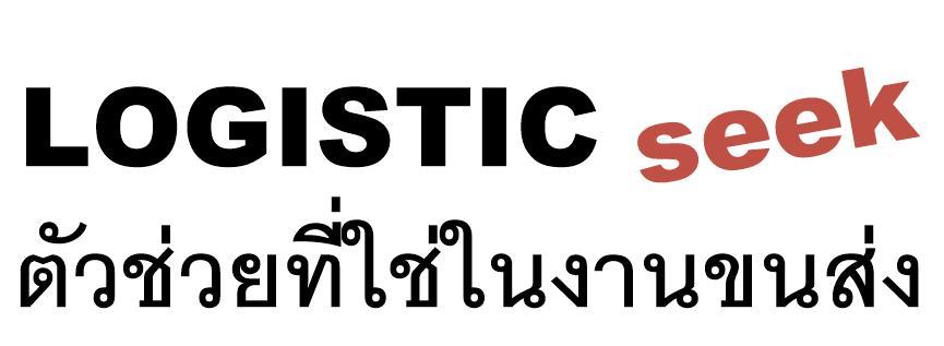 LOGISTICSEEK.COM